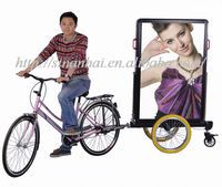 J8-100 mobile advertising motorcycle