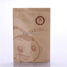 High quality ziplock stand up kraft brown paper bag
