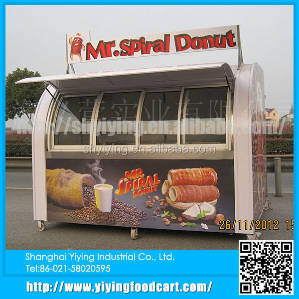 YY-FS290B Fashionable street mobile coffee kiosks for sale uk