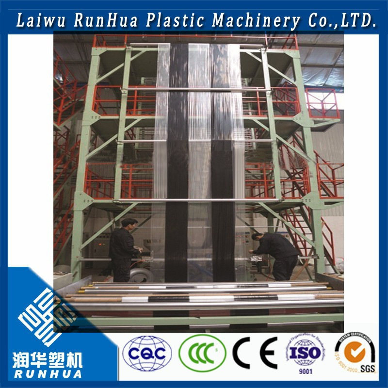 tear resistance agricultural film plastic film extrusion blow moulding machine