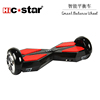 Two Wheels Smart Self Balancing Scooters Drifting Board Electric Personal Transporter-outdoor Sports Adult Transporter with LED