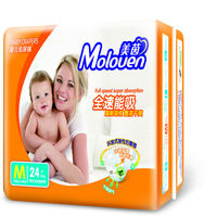 ultra-thin diapers for baby hot slae