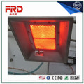 FRD-Infrared Ceramic Catalytic Gas Brooders for Chicks