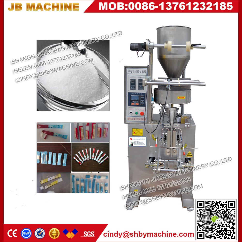Veritical Granule Packing Machine with rotary type cup filler
