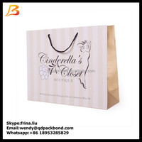 China manufacture cheapest paper shopping bag, paper kraft bag, paper gift bag