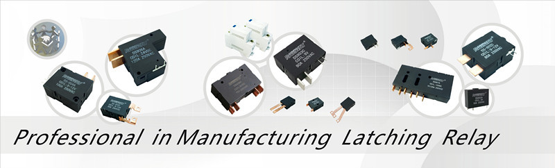 DS802A 50A pcb latching relay