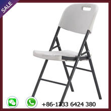 white plastic foldable chair for wedding