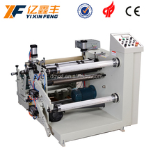 Adhesive Lable Rotary Slitting and Die Cutting Machine