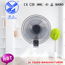 FB-40RC(9)air cooling whisper quiet motor 16 inch new electric wall fan