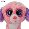 Custom Ty beanie boos barking toy dogs with PVC