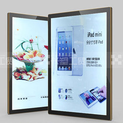 A1 advertising aluminium poster panel LED poster frame