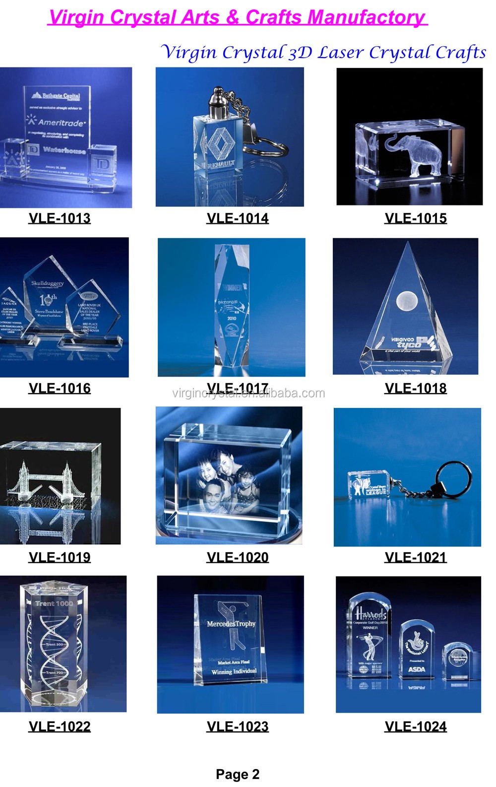 2016 3D Laser Engraving Crystal Gifts Catalog-2.jpg