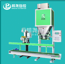 open mouth automatic pouch packing bagging machine industrial weighing scale granular packing scale LCS-CK1