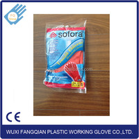 Hand work safety latex gloves