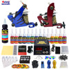 Solong tattoo kit complete 14 inks 2 machines hot selling professional tattoo kit