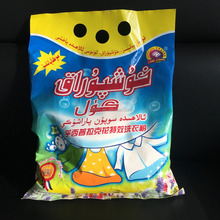 Economic and Reliable sparkle fresh washing powder manufactured in China