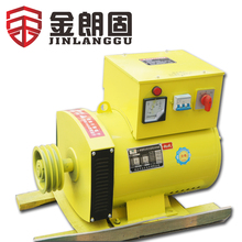chinese alternator 220v generator prices in pakistan