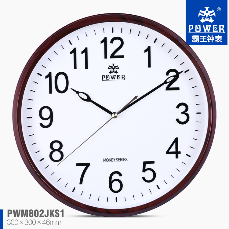 wholesale cheap promotional quartz silent sweep wall clock wall clocks with company logo
