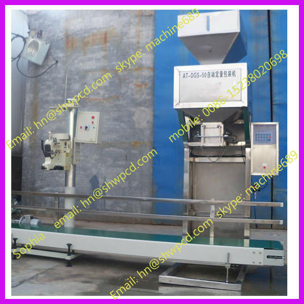 packing machine for fertlizer/automatic granular packaging machine 0086-15238020698