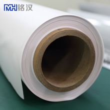 PVC translucent strtch film roll