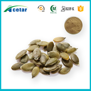 HACCP factory manufacturing benefit of pumpkin seeds extract plant-based protein powder