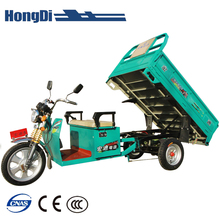China Hongdi brand heavy duty electric tricycle cargo tricycle on sale