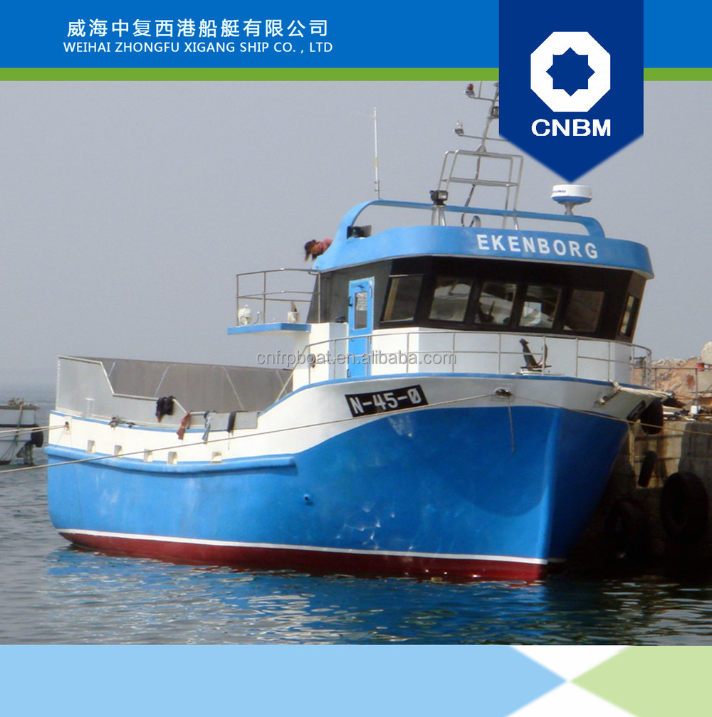 Fiberglass hull material large frp trawler fishing for Large fishing boats