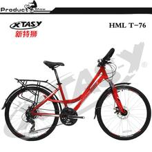 26 inch hybrid travel bicycle made in China touring bikes
