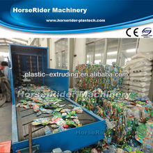 PET mineral water bottle washing and recycling plant/waste PET mineral water bottle recycling machine
