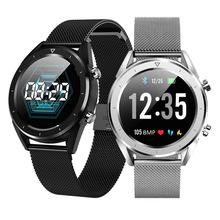 2019 Heart Rate Monitor ECG <strong>smart</strong> <strong>watch</strong> DT28 with weather function English, German, Italian, Russian, French, Polish, Spanish