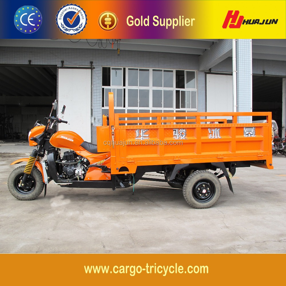Huajun New Style Three Wheel Motor Tricycle/Motorcycles/Tricycle