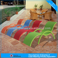 U outdoor wicker furniture beautiful sun lounge (GB-19)