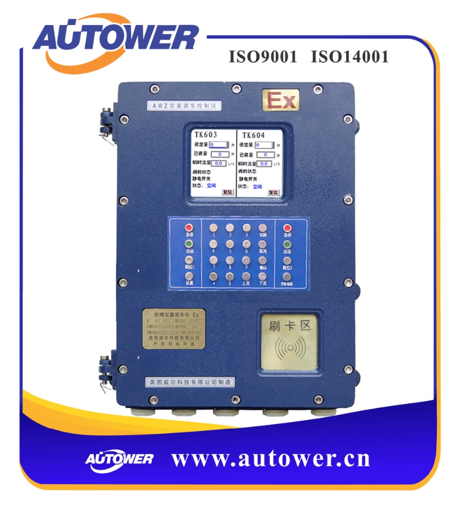 Newly design integrated batch control panel,petroleum chemical industry storage and loading process instrument