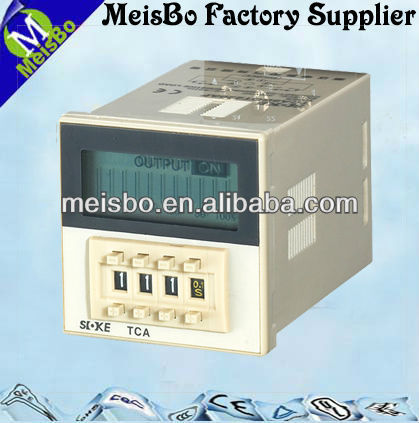 TCA new style jpgfuse relay box