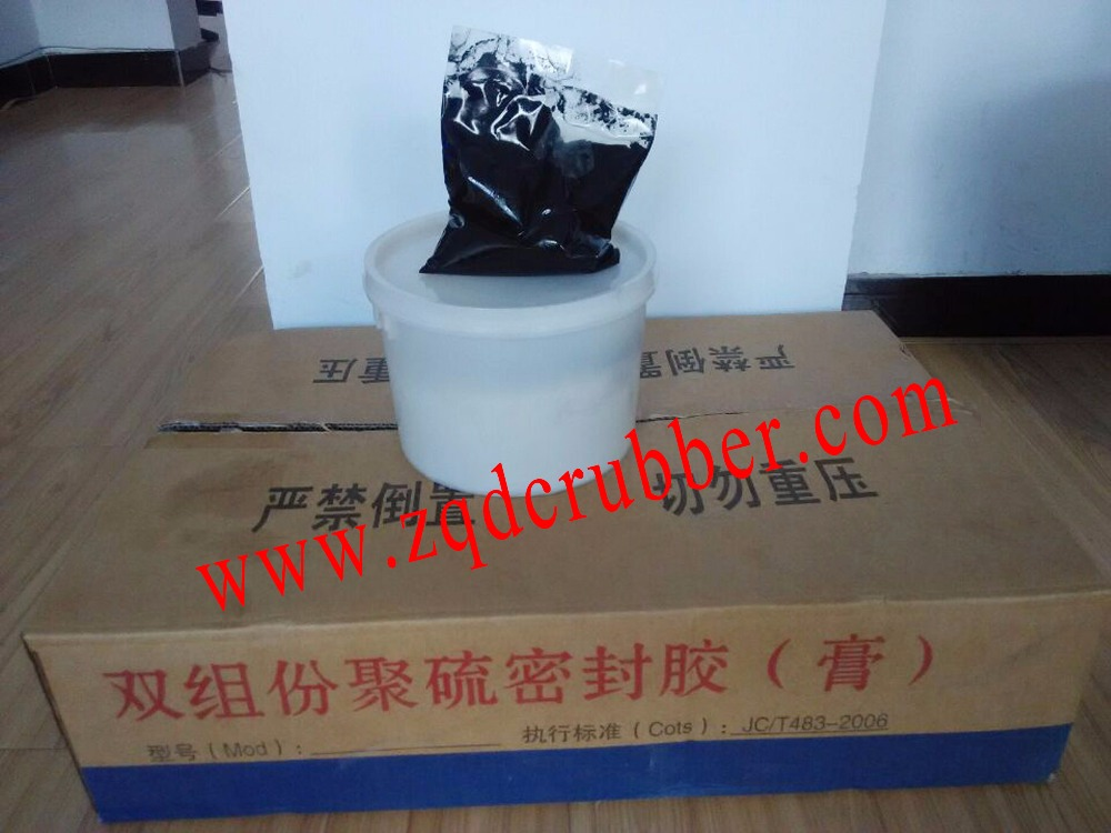 High Quality Polysulphide Sealant Joint