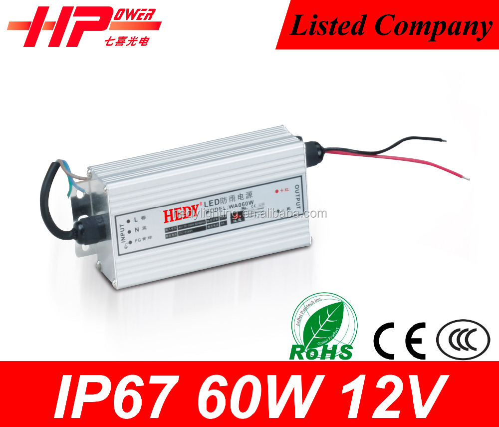 Best selling 12v Security CCTV UPS Power supply constant voltage single output 60w 5 ampere 12v cctv camera power unit