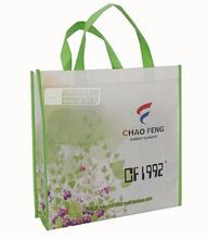 factory audit eco-friendly bopp laminated pp non woven bag