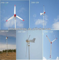 3KW horizontal axis wind turbine generator kit off grid / on grid system