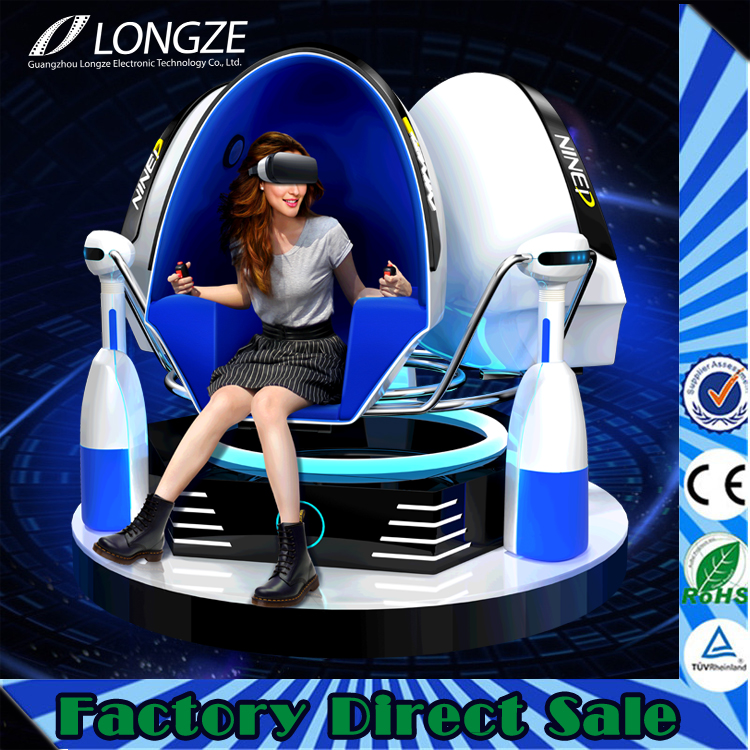 children commercial indoor playgrou!!!Egg shell 9D VR cinema with 1/2/3 seats vr gear of exciting games or interactive games vr