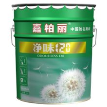 China top five water-base acrylic interior and exterior emulsion wall paint