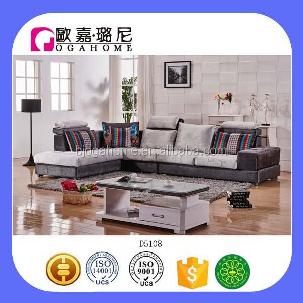 D5108 Dubai Sofa Furniture Prices Cheap Sectional Sofa