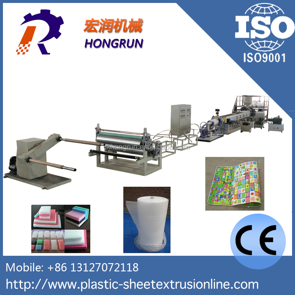 Advanced processing epe foam sheet making machine for protecting the banana