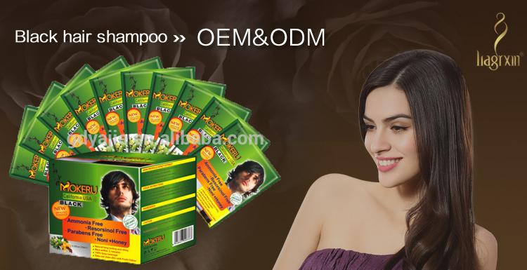 No ammonia organic black hair dye shampoo permanent magic fast black hair shampoo