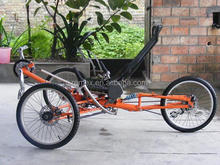 Full Suspension Recumbent 3 Wheels Fat Tire Trike
