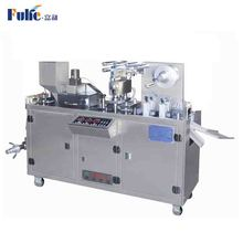 China price thermoforming disposable PVC PP PET ALU plastic cup making machine