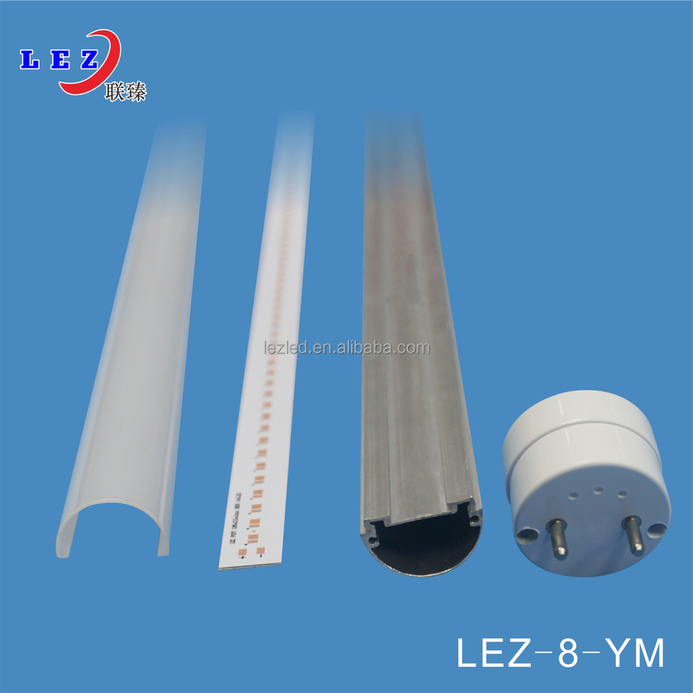 Economic T8 led round Aluminum tube housing including Aluminum profile and milky or clear PC cover with end caps