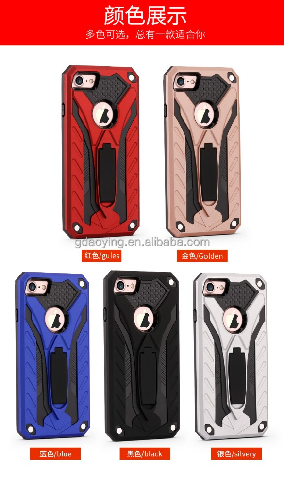 wholesale factory price shockproof hybrid combo TPU PC mobile phone case for iphone6/6s