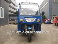 2014 Hot Cheap Popular Motorized 3 Wheel Passenger Motorcycle