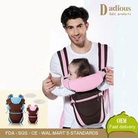 Hot-sale New Design Baby waist Stool Carrier Safe & confortable Babywearing