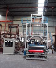 Two layer Coextrude Rotary Head PE Film Blowing machine